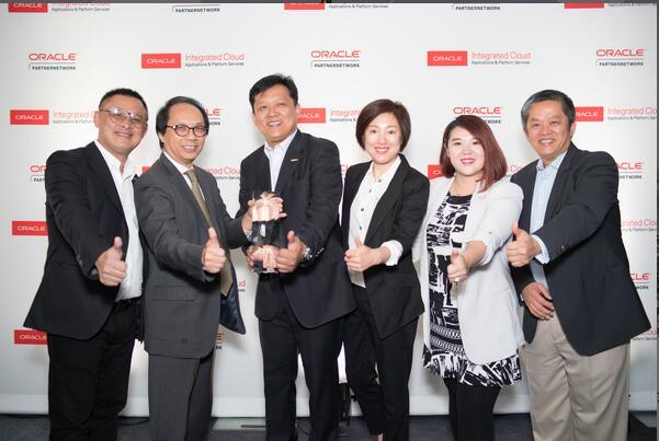 赛诺贝斯全资子公司优奥创思荣获甲骨文亚太区CX Cloud最佳合作伙伴奖
