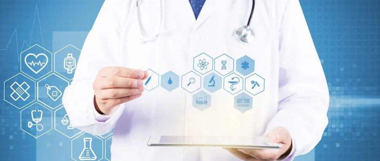 5G万博官网手机版登录注册医疗十大应用场景,你知道多少?