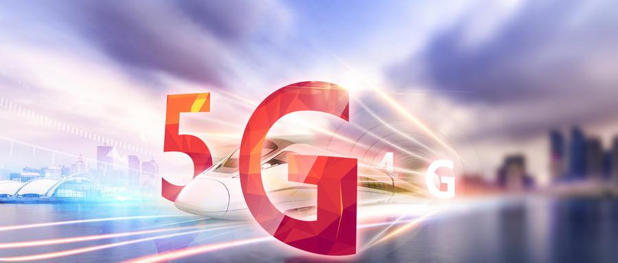 中兴5G蓝图:以健康的产业生态推动商用成功