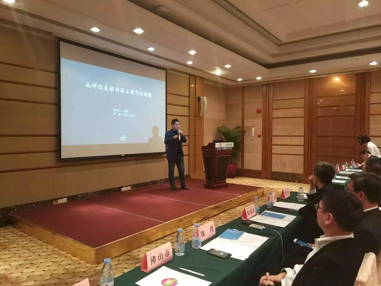 河北万博官网man手机登陆信息技术有限公司总经理出席第七届中国服务贸易年会